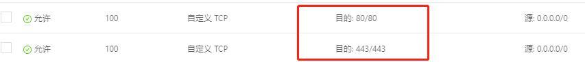 使用阿里云ESC服务器的时候域名解析成功为何打不开网站?