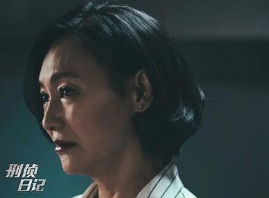 《刑侦日记》开播,惠英红饰演的杨碧芯一个眼神就能够看出实力