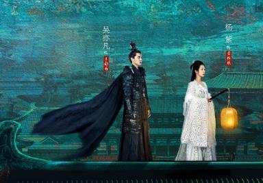 《青簪行》又被推到了风口浪尖,吴亦凡这档子事怕是上映不了了
