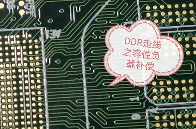 DDR布线向导里说在主干线要布粗,分支线要布细,为啥?