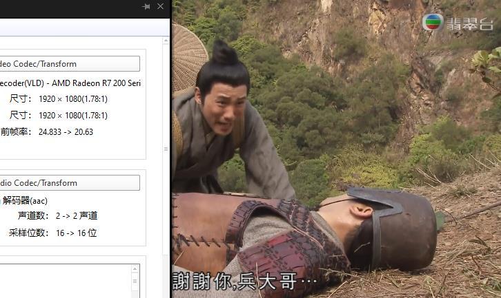 《回到三国》2012高清1080P百度云网盘下载
