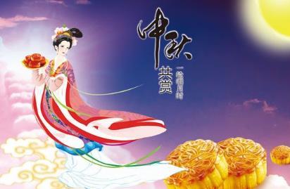中秋节这天,尤其是晚上,一家人要聚在一起