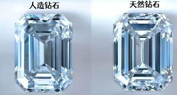 天然钻石和实验室人造钻石之间有区别吗?